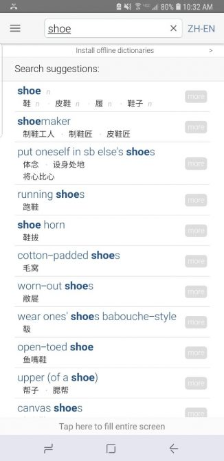 dictionary linguee search results 1